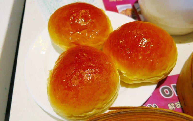 Pork Bun One Dim Sum Hong Kong China 02