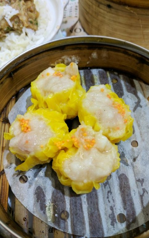 Pork Dumpling Dim Dim Sum Hong Kong China