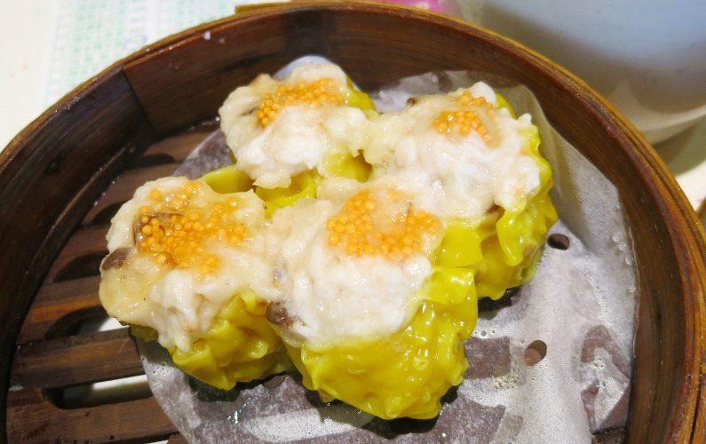 Pork Dumpling One Dim Sum Hong Kong China