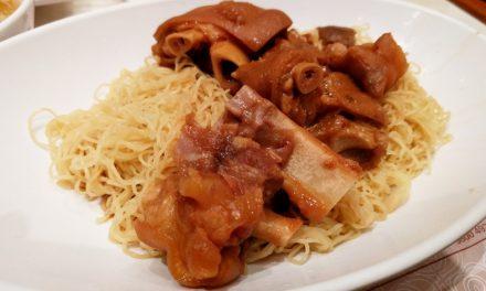 Eat Hong Kong Noodles at Chee Kei