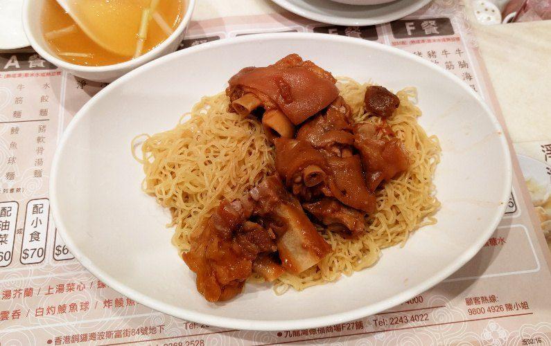 Pork Knuckle Noodes Chee Kei Hong Kong China