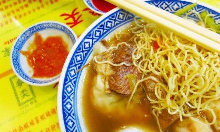 Eat Hong Kong Noodles at Mak's Noodle