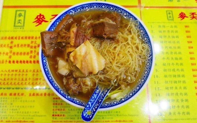 Pork Maks Noodle Hong Kong China
