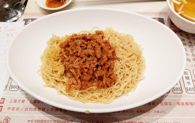 Pork Noodle Chee Kei Hong Kong China