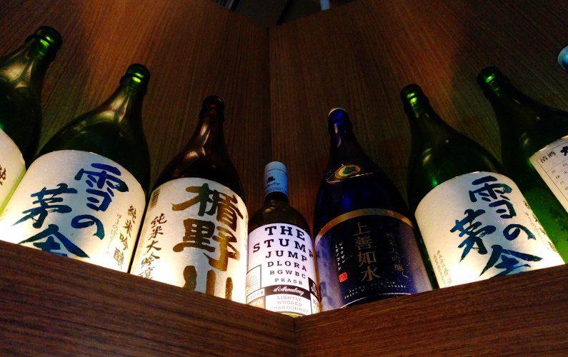 Sake Bottles Teppei Japanese Restaurant Singapore