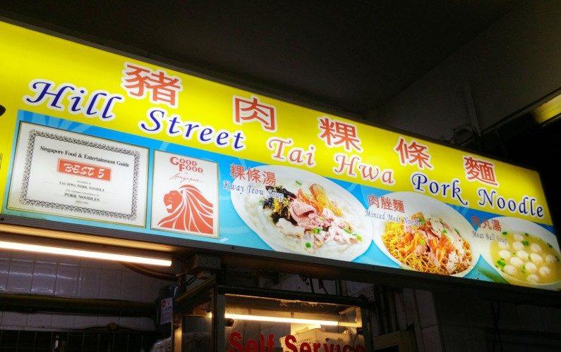 Signage Hill Street Tai Hwa Singapore