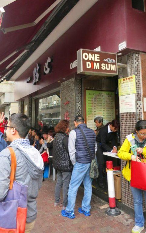 Signage One Dim Sum Hong Kong China