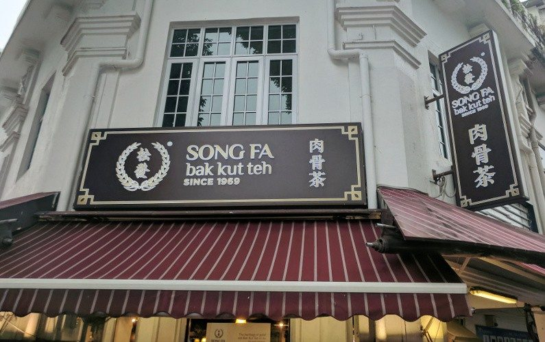 Signage Song Fa Singapore