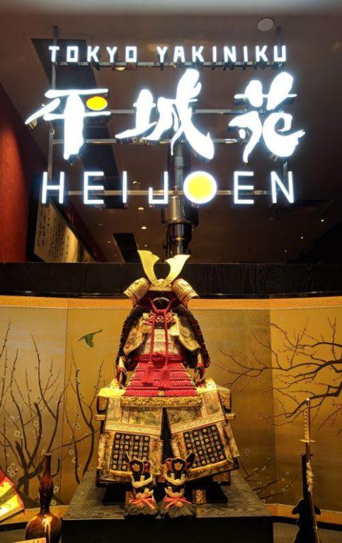 Signage Yakiniku Heijoen 02