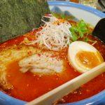 Tokyo's Ramen Citrus Twist by AFURI
