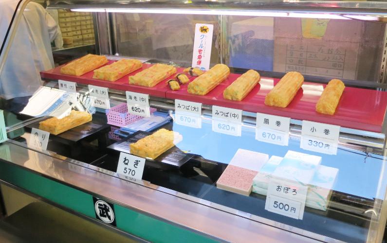 Tamago Seller Tsukiji Market Tokyo Japan