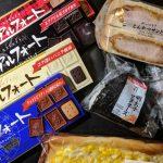9 Tasty Tokyo Convenience Store Snacks