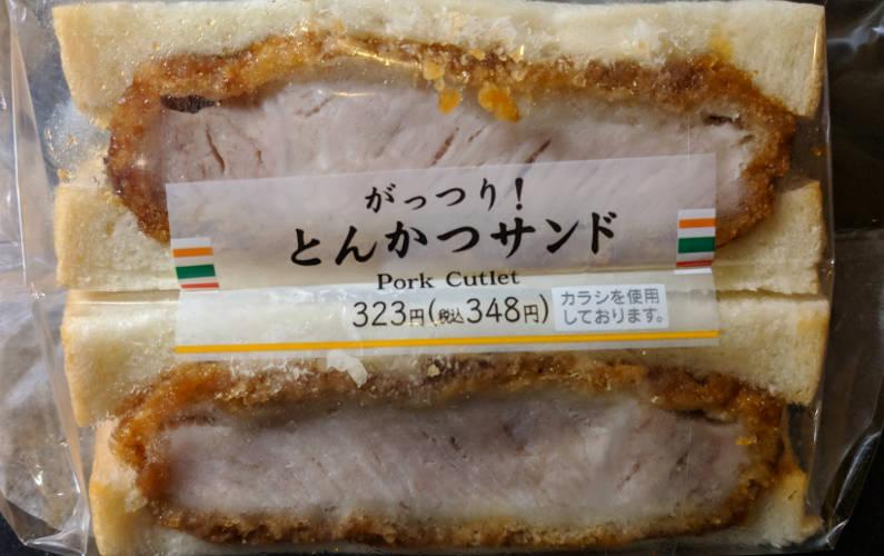 unopened pork cutlet sandwich 711 tokyo japan