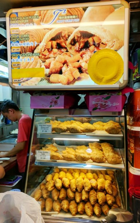 Display Case J2 Famous Crispy Curry Puff Singapore