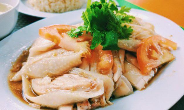Eat Singapore Chicken Rice at Tong Fong Fatt