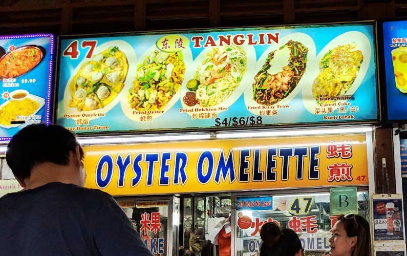 Signage Tanglin Fried Oyster Omelette Singapore