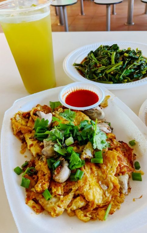 Tanglin Fried Oyster Omelette Meal Singapore